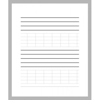 Heftpapier A4, Notenli....